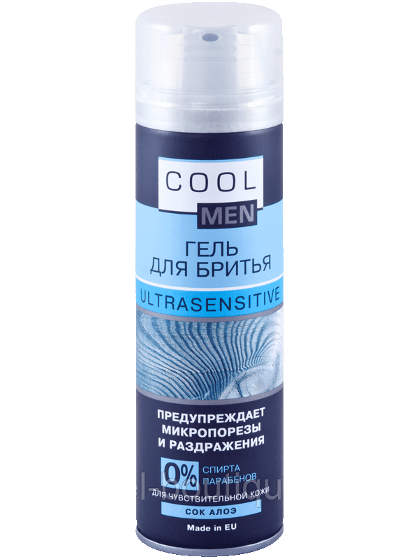 Гель для бритья Cool Men ULTRASENSITIVE 200 мл