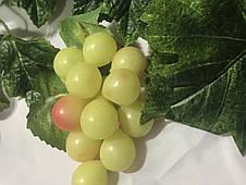 Искусственная гроздь винограда, фото 3