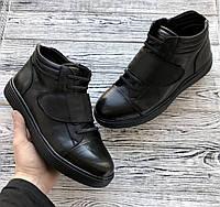 Демисезонная мужская обувь до -5  Коллекция Зима 2019 Материал Натуральная замшевая Размеры 40-44й