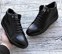 Демисезонная мужская обувь до -5  Коллекция Зима 2019 Материал Натуральная замшевая Размеры 39-44й