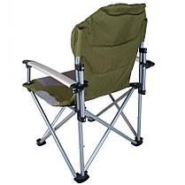 Рыболовное складное кресло Ranger Rmountain FC 750-21309+ чехол, фото 3