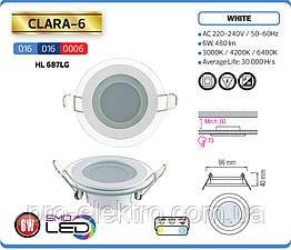 """""""CLARA-6"""" Світильник врізний скло+корпус метал ip20 SMD LED 6W 4200K/6400K 480Lm,білий (016-016-0006-010)"""