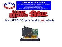 Снижение цены на печатающую головку Seico SPT510/35