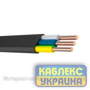 Кабель ВВГ П НГ 3Х1,5 Гост КАБЛЕКС (Одесса)