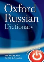 Dictionaries (Словари)