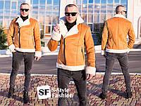 Замшевые куртки мужские в Украине. Сравнить цены, купить ... e5f0b96a9c2