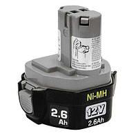 Аккумулятор Makita 1234 12В 2.6Ач Ni-Mh