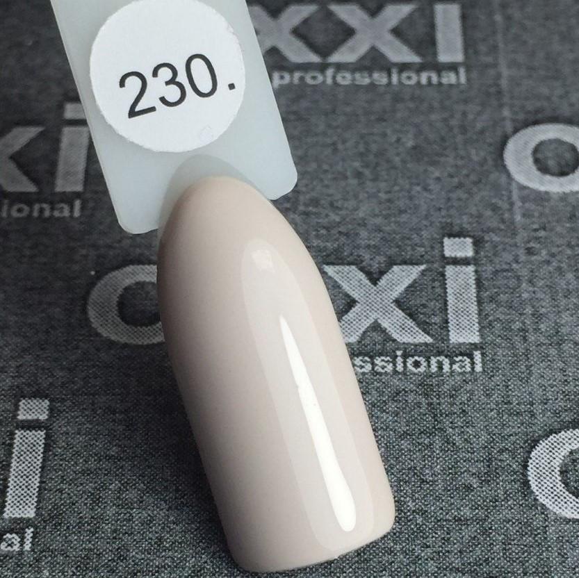 Гель-лак Oxxi (8 мл) №230 (светло-бежевый, эмаль)