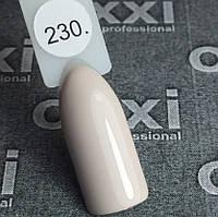 Гель-лак Oxxi (8 мл) №230 (светло-бежевый, эмаль), фото 1