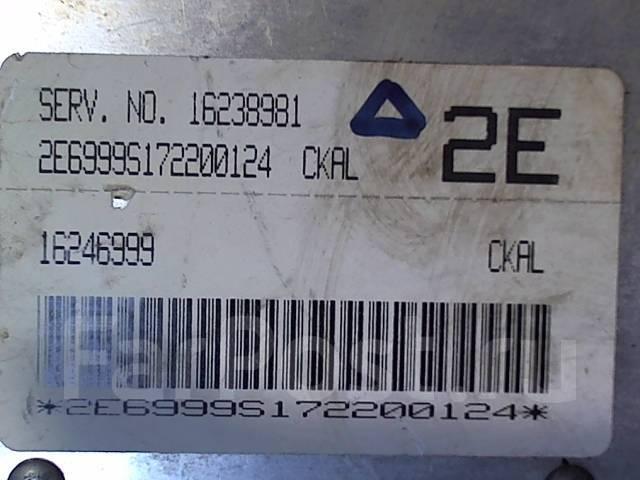 Блок управления двигателем с иммобил. (ДВС 2,0 16V) АКПП Леганза