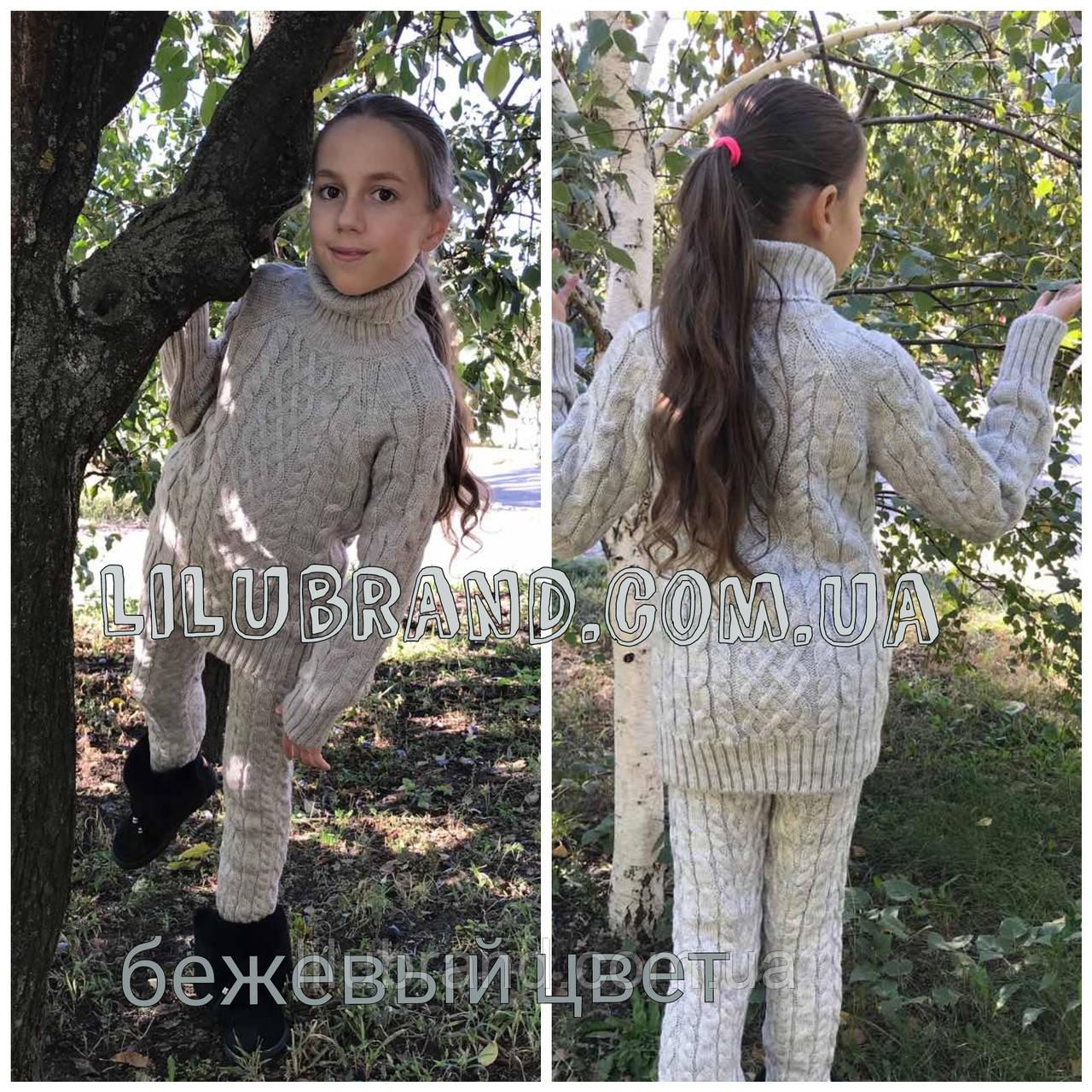 вязаный костюм на девочку продажа цена в харькове костюмы для