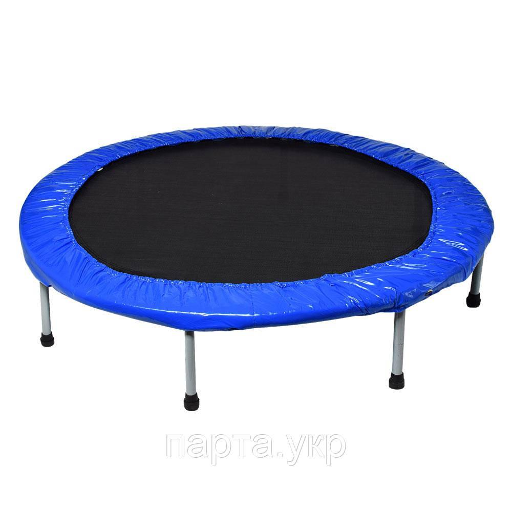 Батут диаметр 132 см