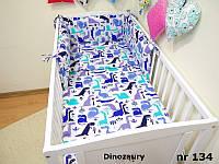 """Постельное бельё в кроватку для мальчиков """"Веселые динозаврики""""."""