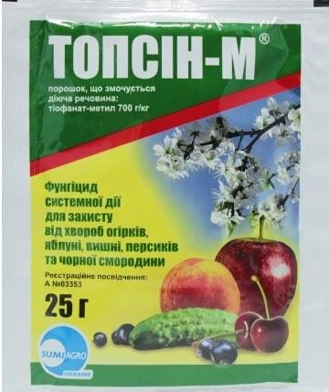 Топсин М 25 г фунгицид, Sumiagro