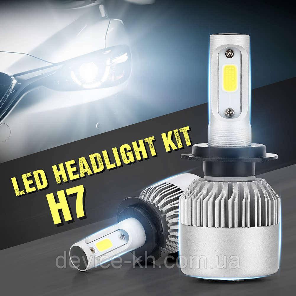 """Светодиодные автомобильные лампы Комплект (2шт) """" LED S2 H7 """" 4Drive"""