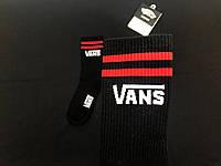 Носки Vans - высокие (черный)