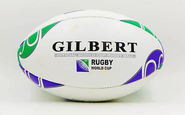 Мяч для регби кожаный GILBERT №5 RBL-1 OF