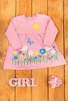 Теплое платье для девочки Лужайка