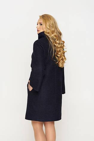 Пальто женское демисезонное Лайма, шерсть, тёмно-синий, 42, 44, 50р., фото 2