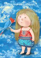 Схема для вишивки бісером ТМ Гапчинська Моя малнька пташка b1e8682ce4570