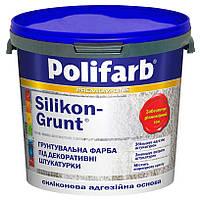 Силиконовая краска-грунт Silikon-Grunt ТМ Polifarb, 15 кг, в Днепре