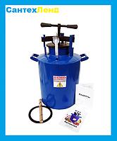 Автоклав бытовой для консервации  на 14 банок по 1 л (газ)