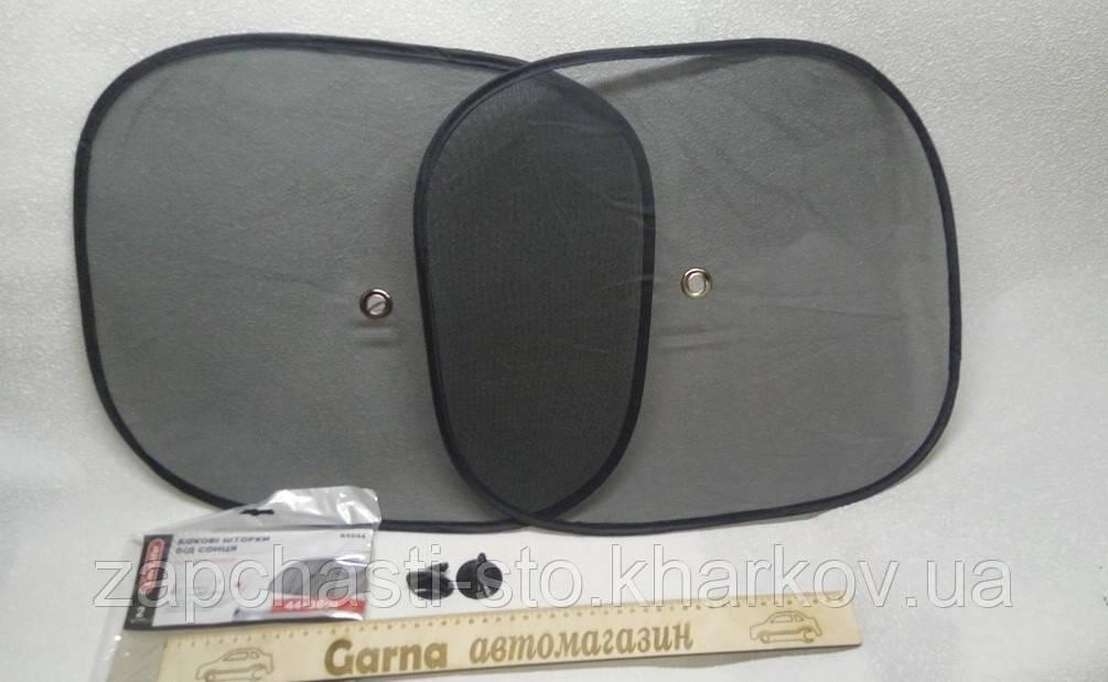 Шторка автомобильная солнцезащитная боковая стекол окон дверей Car Life (комплект 2шт)