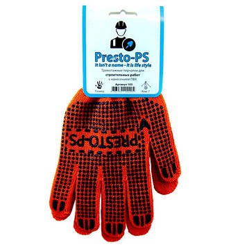 Перчатки Presto-PS трикотажные с пвх для строительных работ (103 о/с)