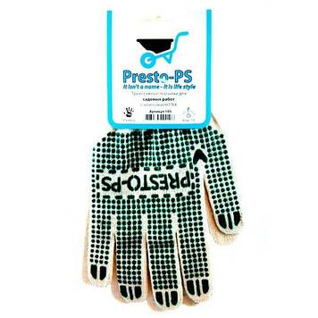 Перчатки Presto-PS трикотажные с пвх для садовых работ (105 б/з)