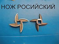 Бриз,Аксион нож для мясорубки диаметр 47, квадрат 8.2*8.2 высота 8.5