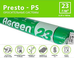Агроволокно белое Agreen (спанбонд) плотность 23 г/м, ширина 6,35 м длинна 100 м (23 AG 635 100)