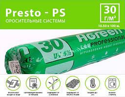 Агроволокно белое Agreen (спанбонд) плотность 30 г/м, ширина 10,5 м длинна 100 м (30 AG 105 100)