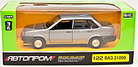 Іграшка машина метал Ваз 21099    , фото 1