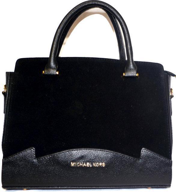 194b6ec8eb42 Сумка женская черная замшевая код 10-2: продажа, цена в Днепре ...