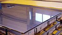 Лист нержавеющий зеркальный 1,0х1500х3000 мм сталь  AISI 430 / 12Х17  (зеркало, BА в пленке PE и бес)