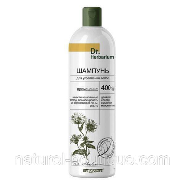 Шампунь Dr. Herbarium для укрепления волос