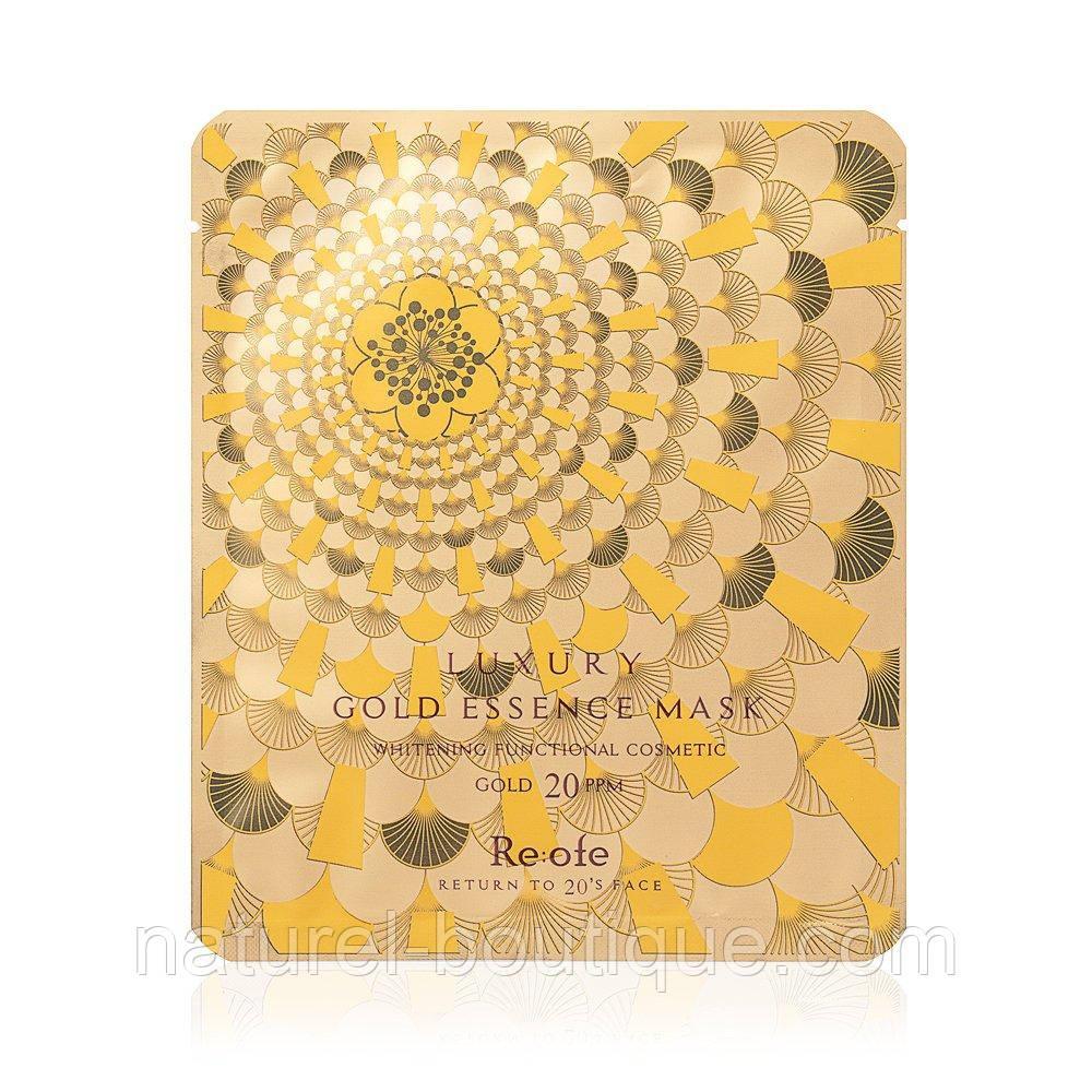 Маска для лица Re:ofe Luxury Gold Essence Mask золотая  роскошная