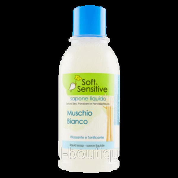 Мыло Soft and sensitive Muschio Bianco запаска Белый мускус