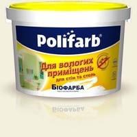Водоэмульсионная интерьерная краска Биофарба 1,4кг Polifarb