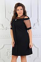 Женское нарядное платье вставки сетка 50,52,54рр. Костюмка