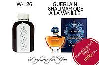 Женские наливные духи Shalimar Ode a la Vanille Герлен  125 мл, фото 1