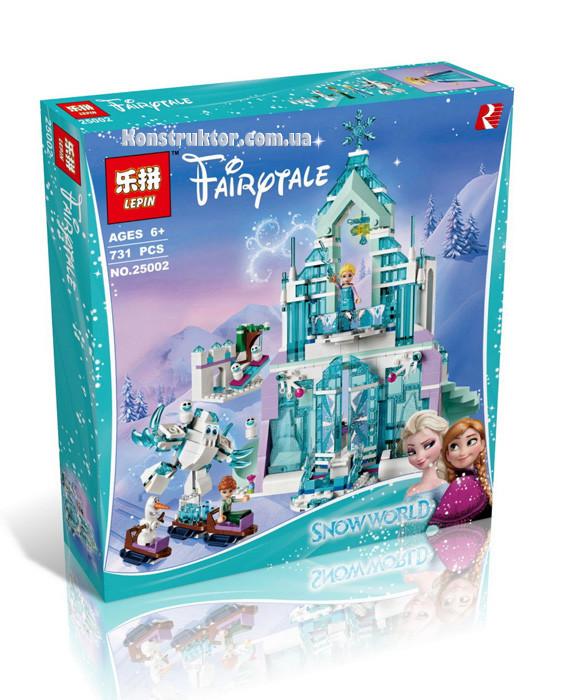 """Конструктор Lepin 25002 """"Волшебный ледяной замок Эльзы"""" 731 деталь. Аналог Lego Disney Princess 41148"""