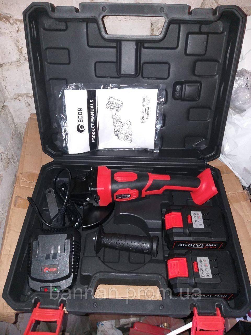 Аккумуляторная УШМ Edon ED-JM-7001