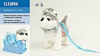 Интерактивная игрушка собачка с поводком