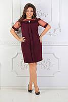 Женское нарядное платье вставки сетка 50,52,54рр. Марсал. Костюмка