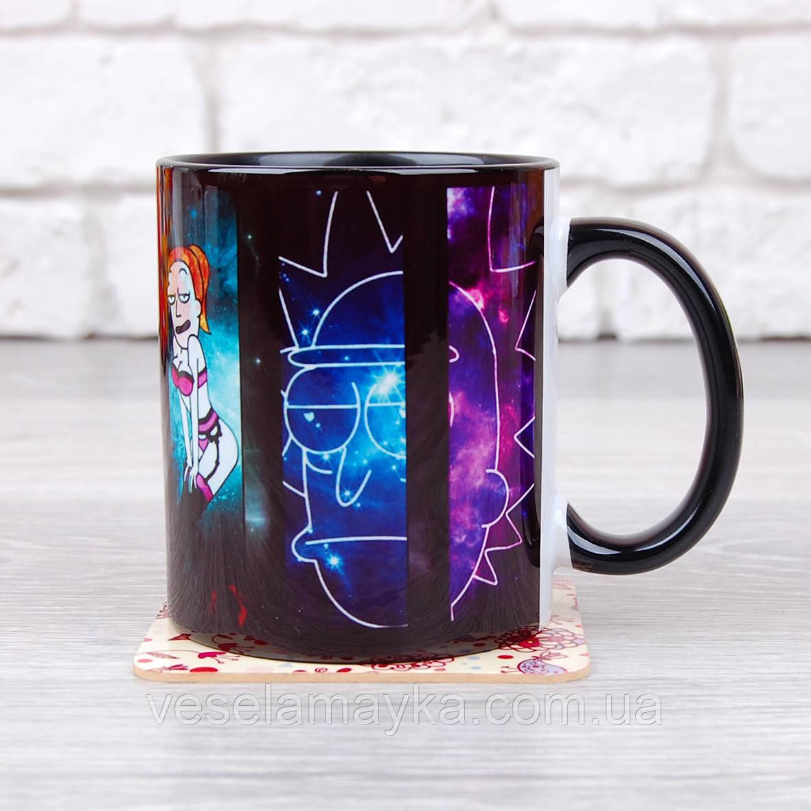 Чашка Rick and Morty 13 (Рик и Морти)