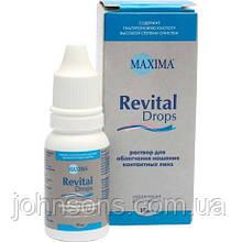 Увлажняющие Капли для глаз Maxima Revital Drops (с гиалуроновой кислотой) 15мл