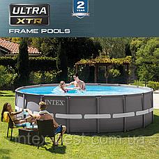 Intex 26326 - каркасный бассейн Ultra Frame XTR 488x122 см, фото 3