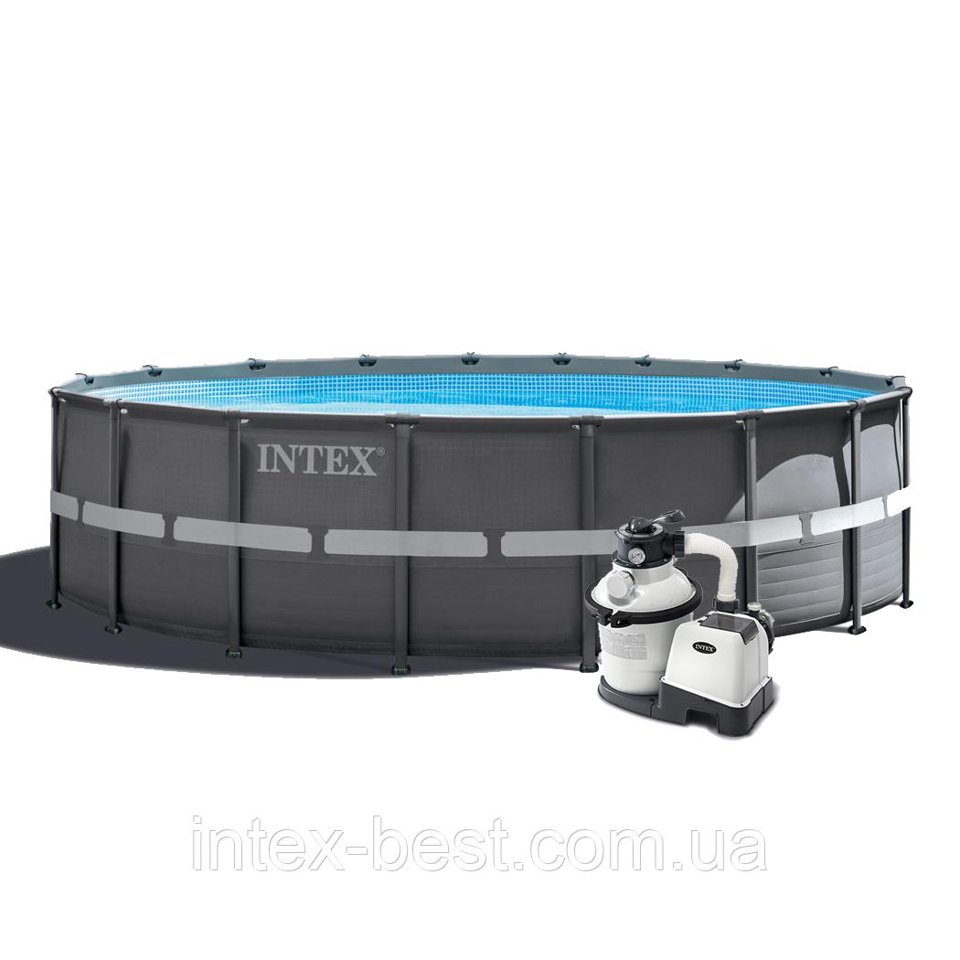 Intex 26326 - каркасный бассейн Ultra Frame XTR 488x122 см