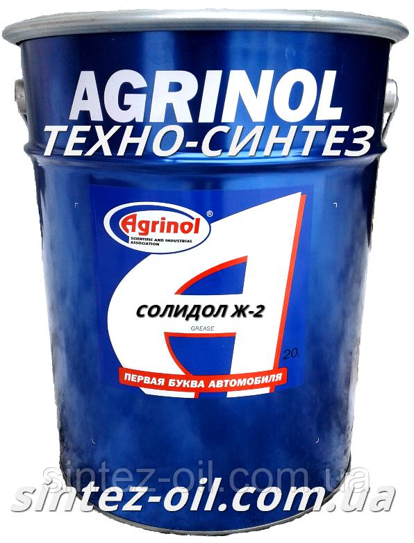 Мастило Солідол Ж-2 АГРІНОЛ (17кг)